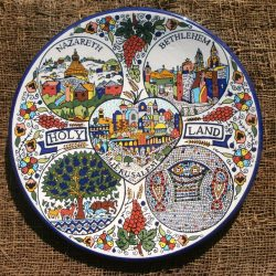 plat faux plat holy land recto
