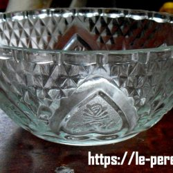 coupelle indonésienne en verre coté